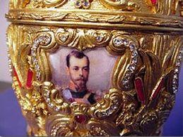 Tsar Nichalos II