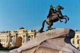 The Bronze Horseman Étienne Maurice Falconet.